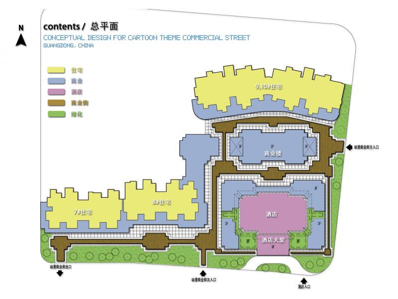 1.采用古典欧式作为商业主要建筑风格,体现商业的精品价值,配合酒店的城堡立面,作为整个主干道的沿街立面,体现商业街的动漫主题。 2.将酒店大楼一二层独立出去,作为商业,最大化商业价值,酒店通过一层南面独立门厅直接到三层公共区域,配套休闲服务等一系列星级酒店功能,并通过三层大堂门厅进入酒店客房。
