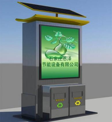 太阳能广告灯箱 太阳能广告灯