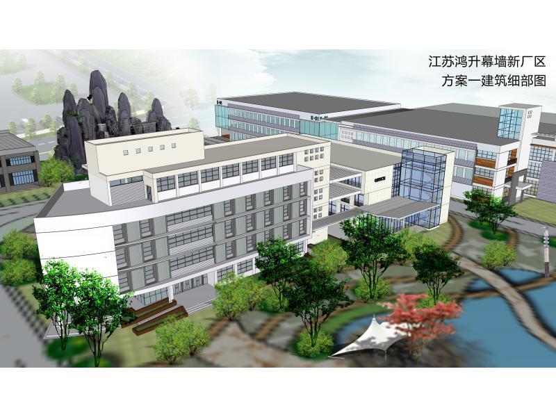 江苏/鸟瞰俯视图,近距离观看主体办公建筑,比较现代,但是有中国...