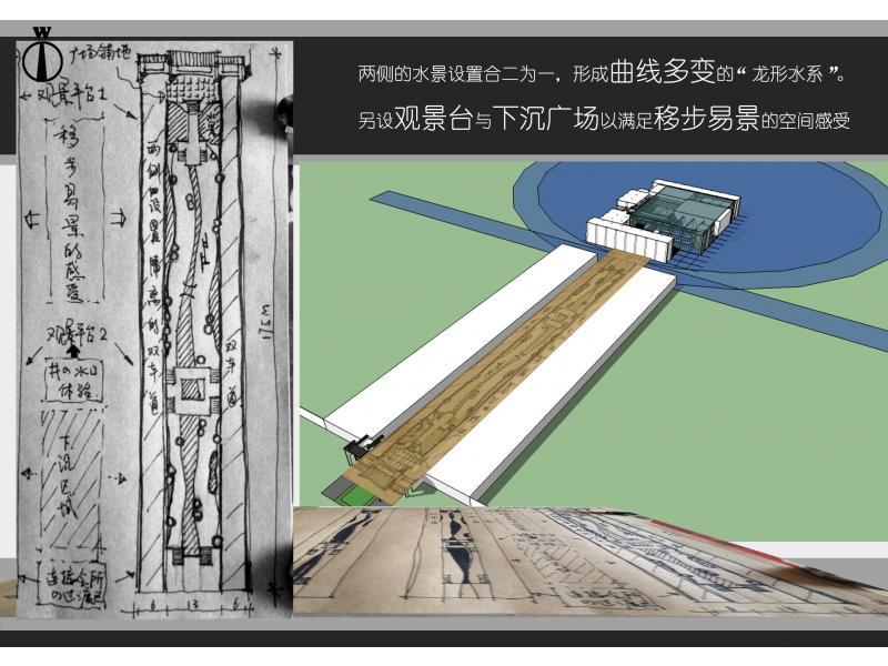 """此外要求把一个面积为1万平米的人工湖及湖中岛设计处理成""""体现南方"""