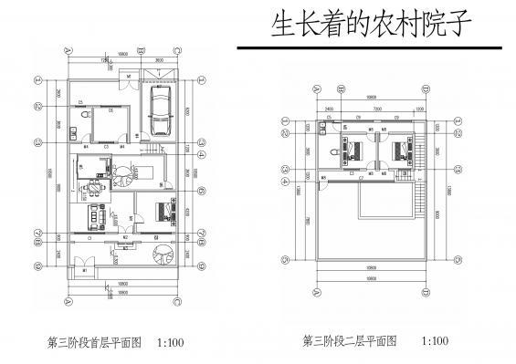 图片建筑_图纸要求图纸分享_第9页存放有图纸踢脚线存放图片