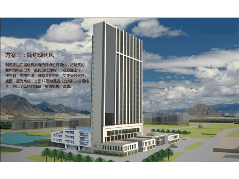 高层办公楼立面设计