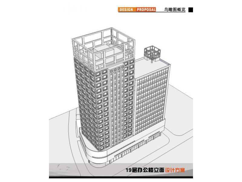 办公楼立面设计-投标鉴赏-设计群网