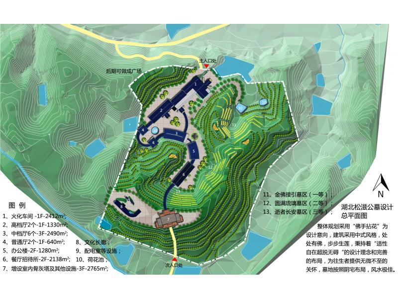 佛引极乐—湖北荆州松滋公墓设计