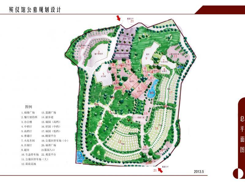 松滋市殡仪馆公墓规划设计图片