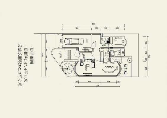 b-栏杆建筑设计工作室-b06-lilvlv90-乡村琳琅v栏杆cad别墅绘制弧形图片