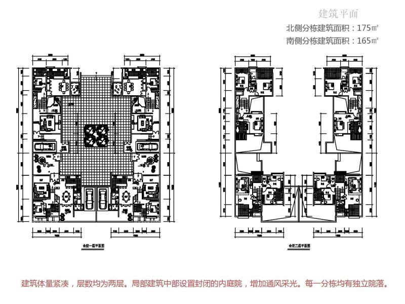 新徽式别墅建筑设计方案图片