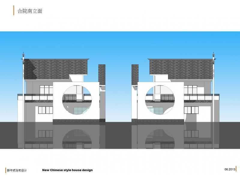 屋頂:坡屋頂,中國傳統的坡屋頂 墻:馬頭墻,徽州建筑常用的設計元素之