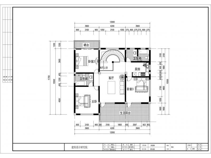 精致别墅建筑结构施工图