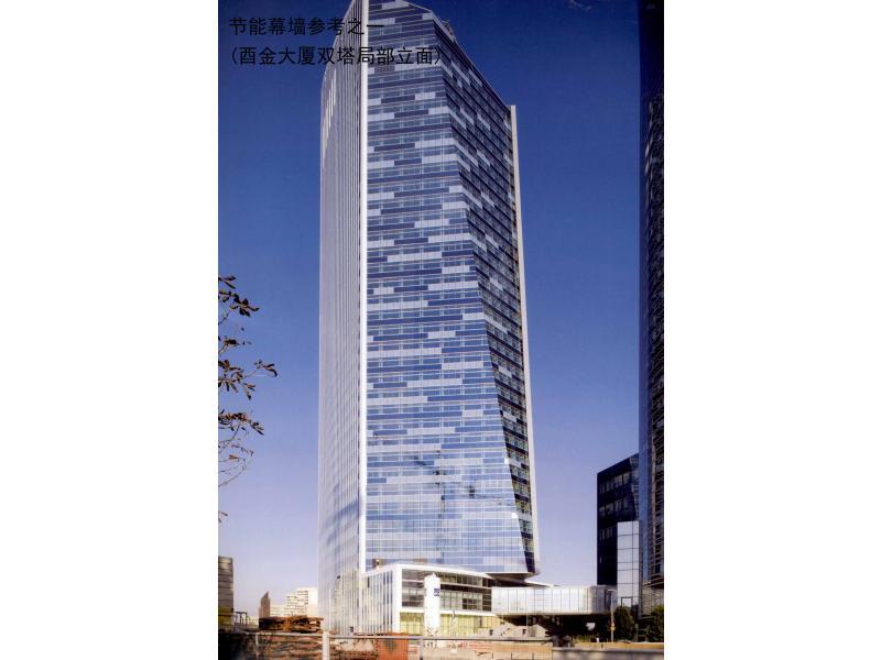 酉金大厦双塔设计方案