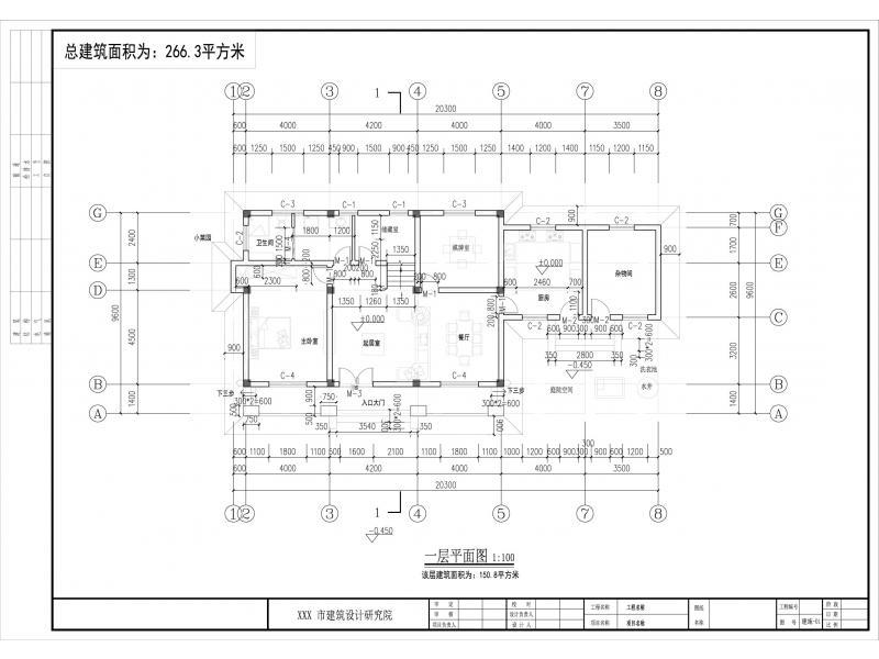 自建房建筑施工图部分设计