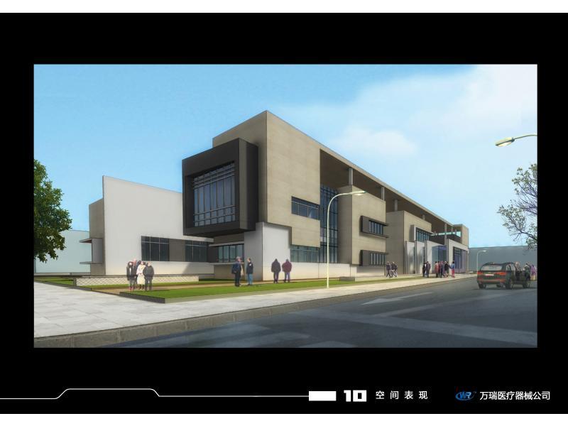 万瑞办公楼立面设计