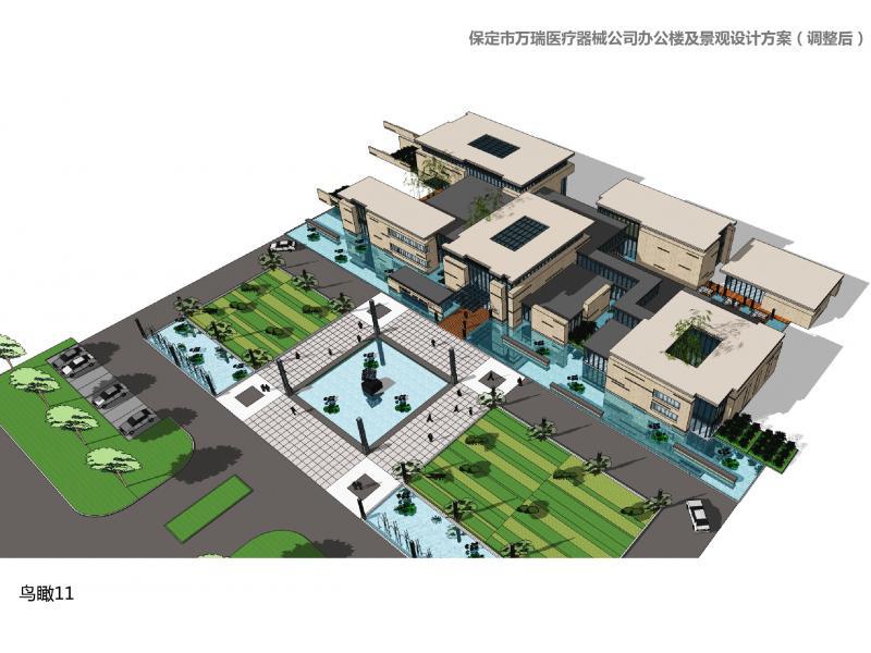 万瑞医疗办公楼及景观方案设计(调整后)