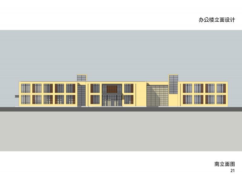 保定市万瑞医疗机械公司办公楼立面设计方案