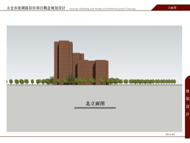 米景苑全套v全套建筑设计文本方案小猪班纳标志设计说明图片