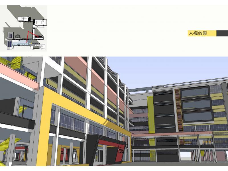 国际小学建筑立面设计