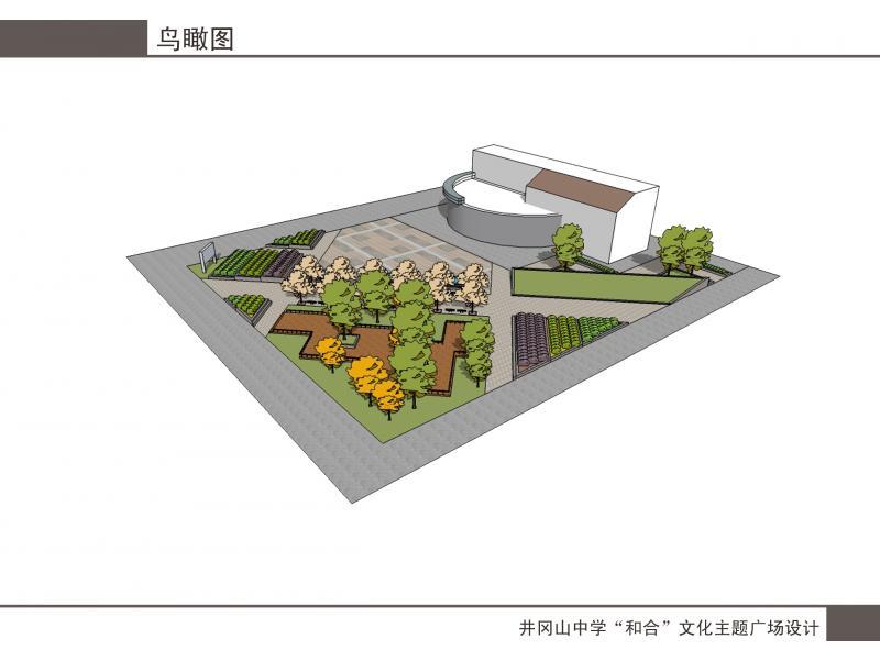 文化主題廣場設計
