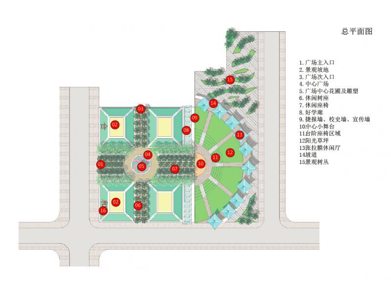 """井岡山中學""""和合""""文化主題廣場規劃設計"""