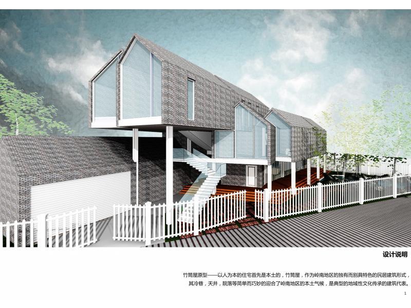 中国传统建筑设计手法的现代表达
