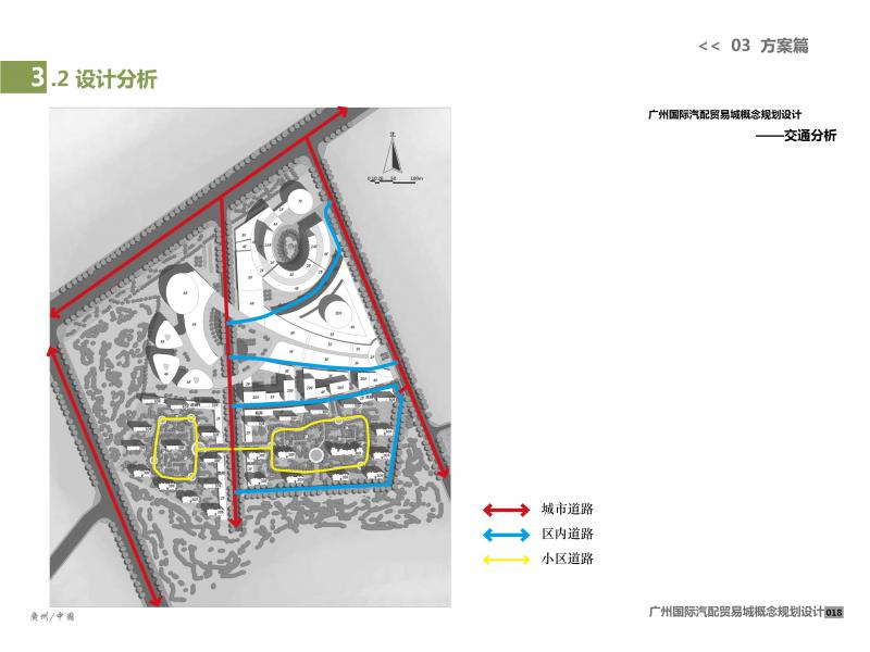 概念规划设计   作品描述:    一站式购物,体验式消费:设计中,集汽车