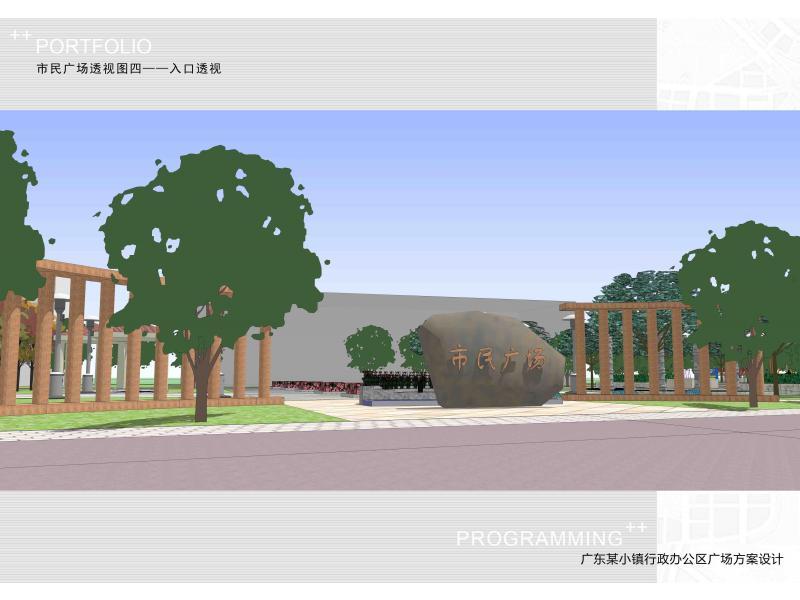 圆形广场雕塑体现运动的概念.南部方形广场雕塑体现团结友好的理念.