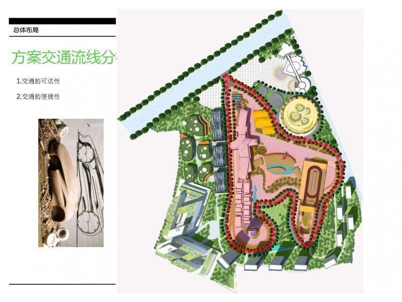 投标鉴赏 >> 汽贸城创意规划设计   作品描述:根据甲方需求,方案构思