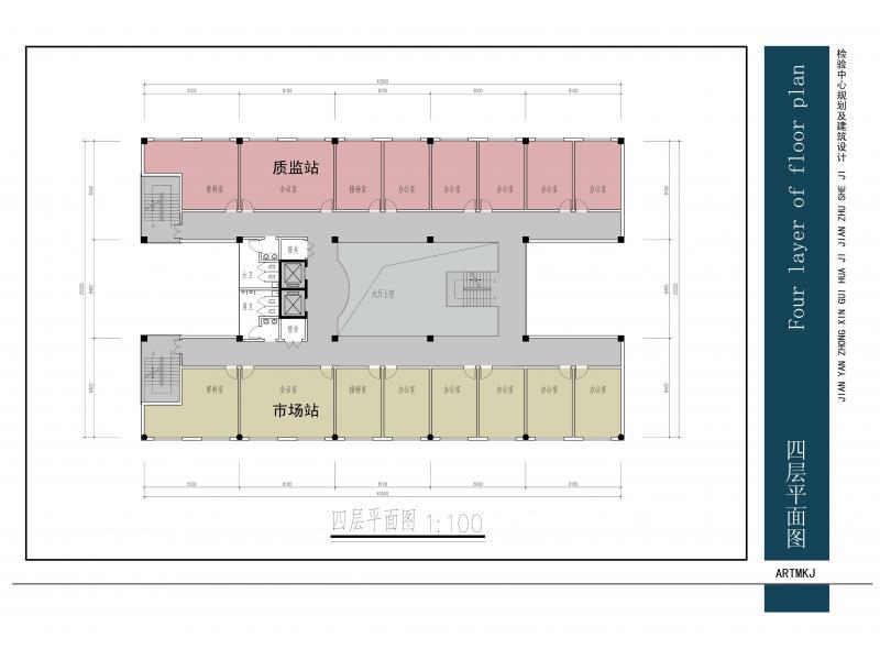 检验中心规划及建筑设计