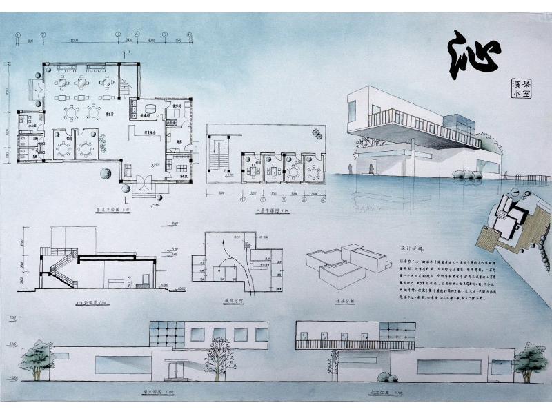 茶空间平面设计图