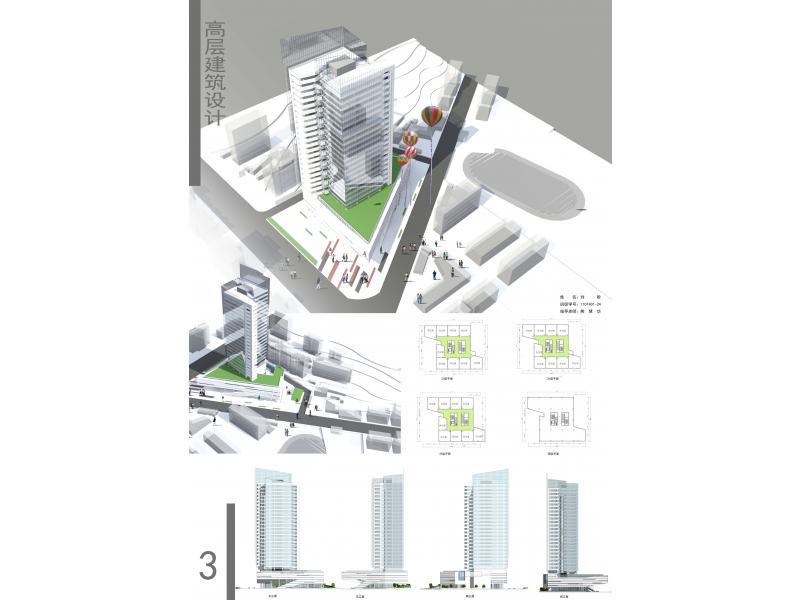 高层建筑设计
