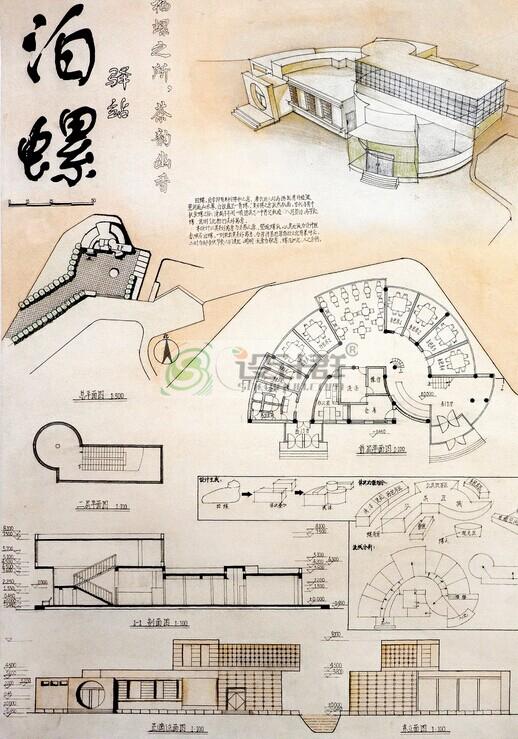 茶室设计 高校作业设计