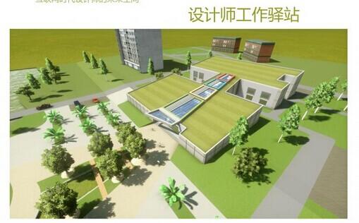 绿色建筑设计竞赛值不值得参加