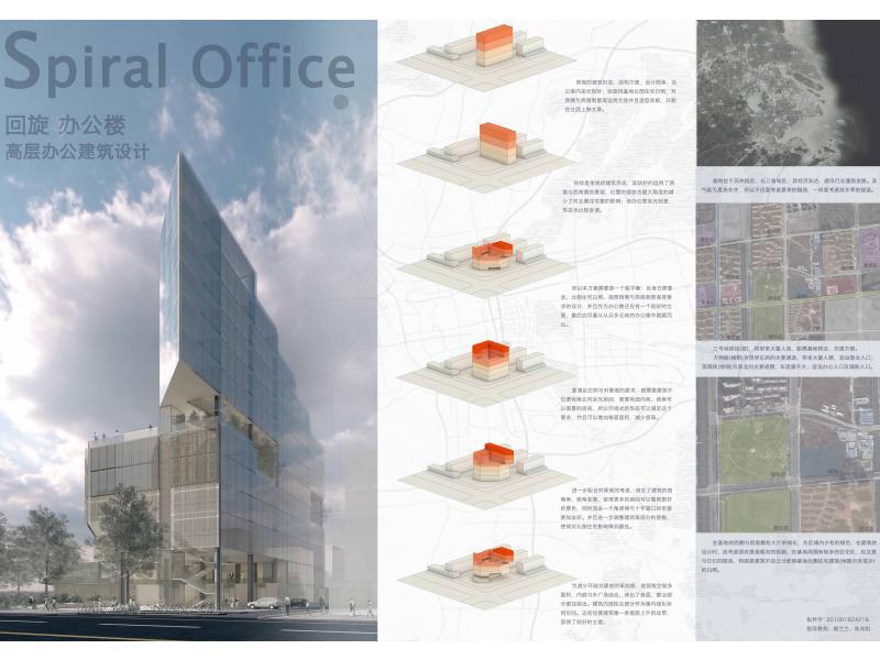 办公楼建筑设计_中国梦竞赛作品_设计群网