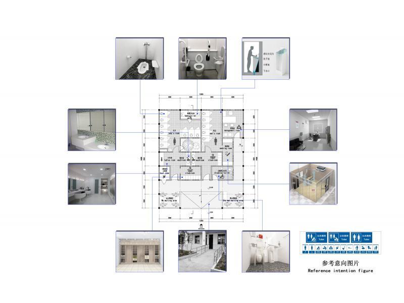 全国旅游厕所竞赛创意设计方案