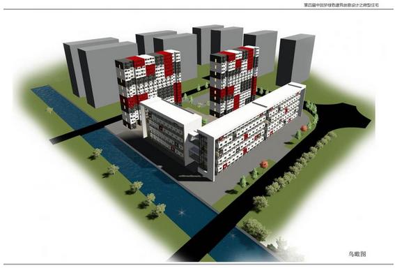 微型住宅设计竞赛方案——绿色多米诺_建筑文章_建筑