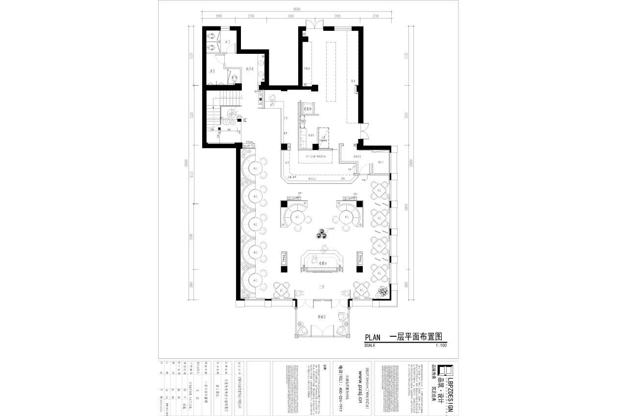 【设计案例】餐厅设计项目--设计群网会员沈阳刘斌品筑设计案例分享