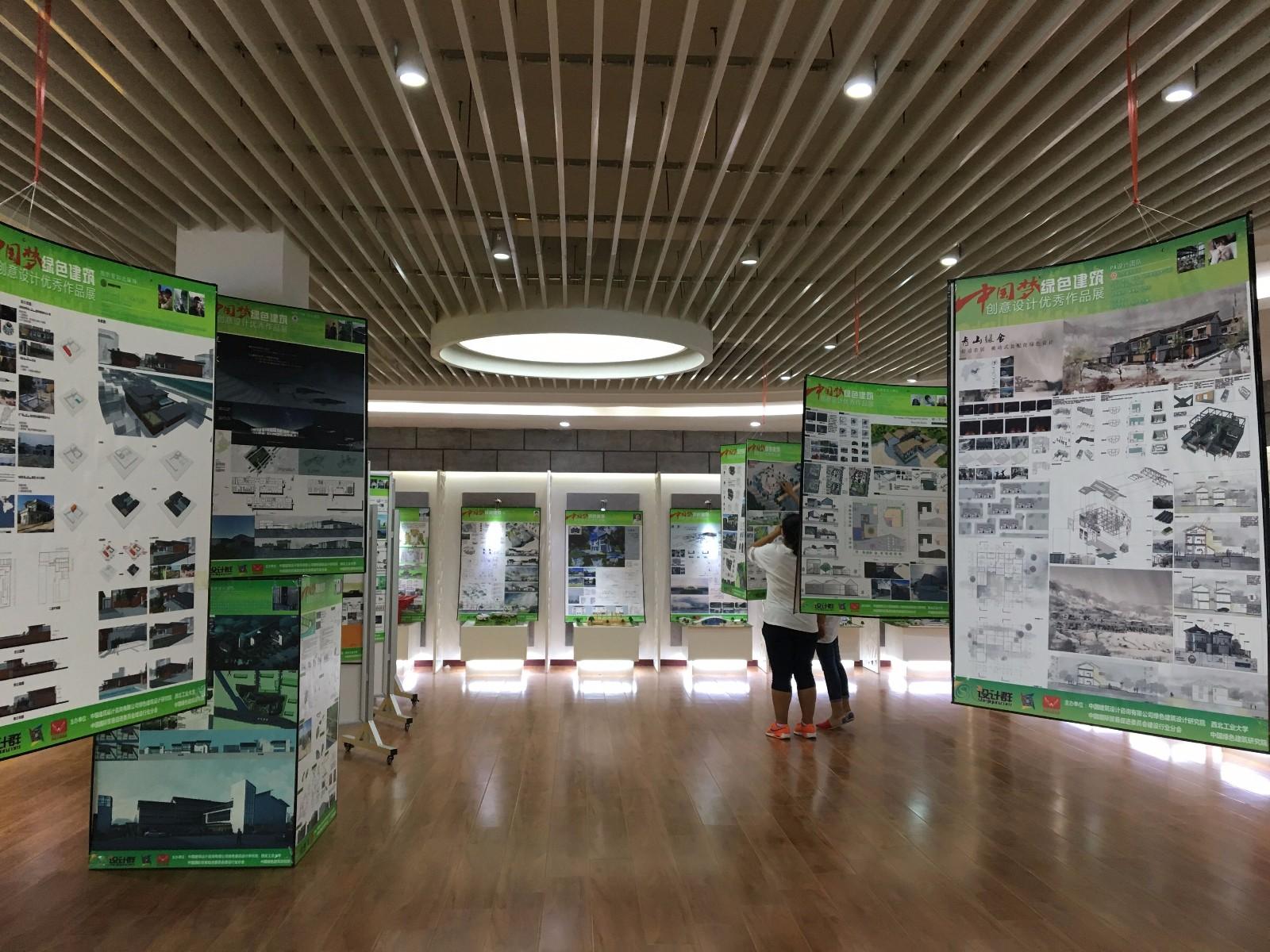 中国梦竞赛巡展第三站:郑州工业应用技术学院(上)