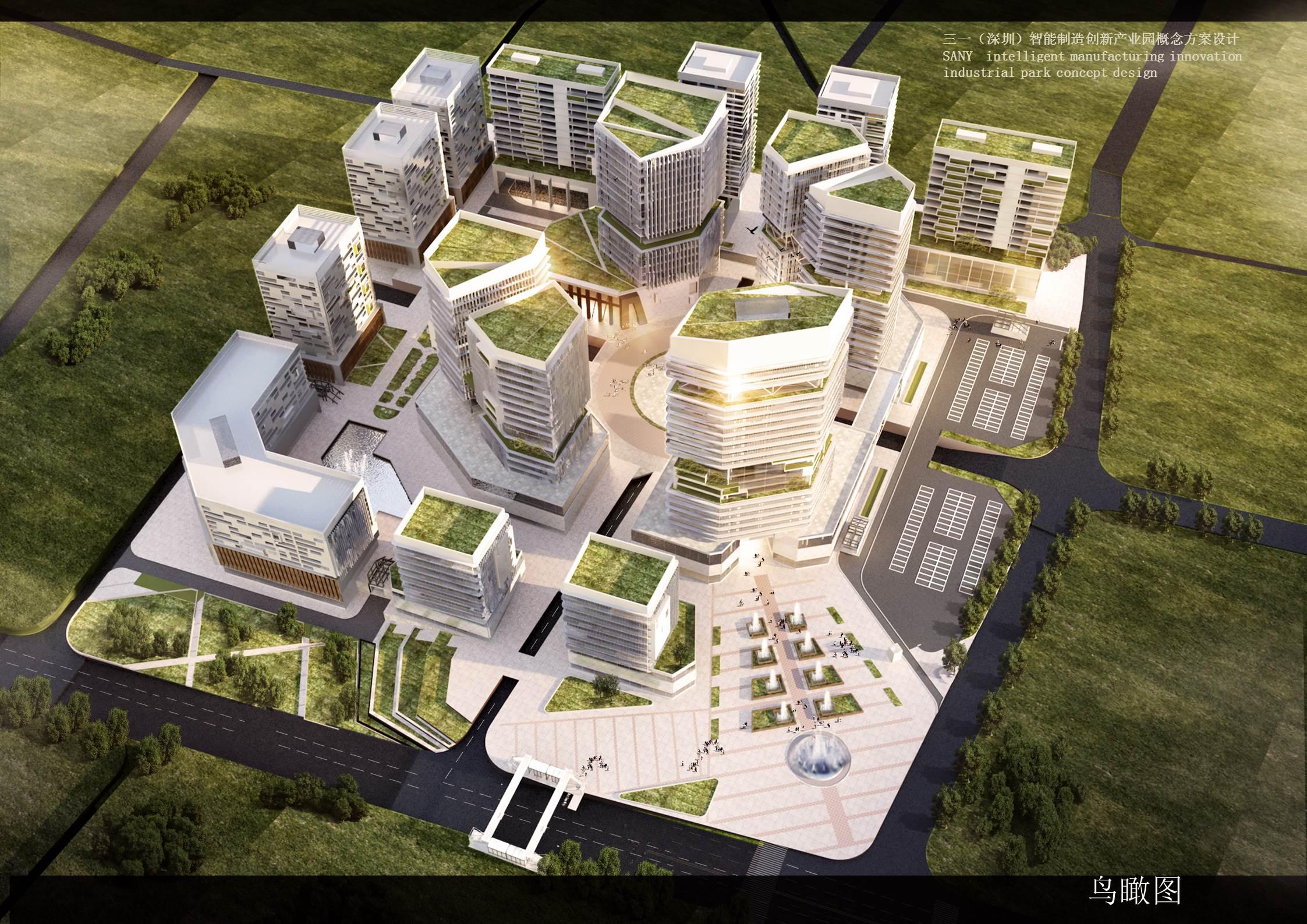 三一(深圳)智能制造创新产业园概念方案设计图片