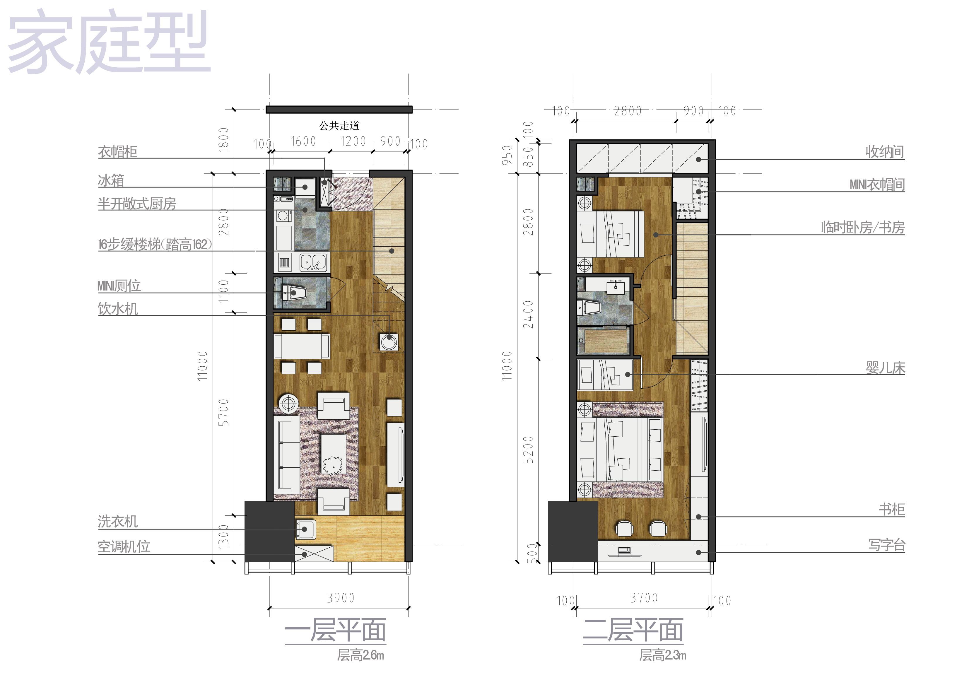 loft公寓户型方案设计