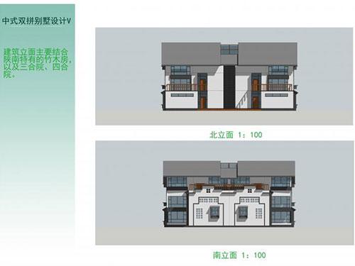 《陕南民居》方案设计