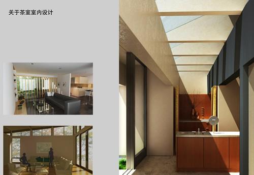 《回旋院落》广府特色住宅设计方案