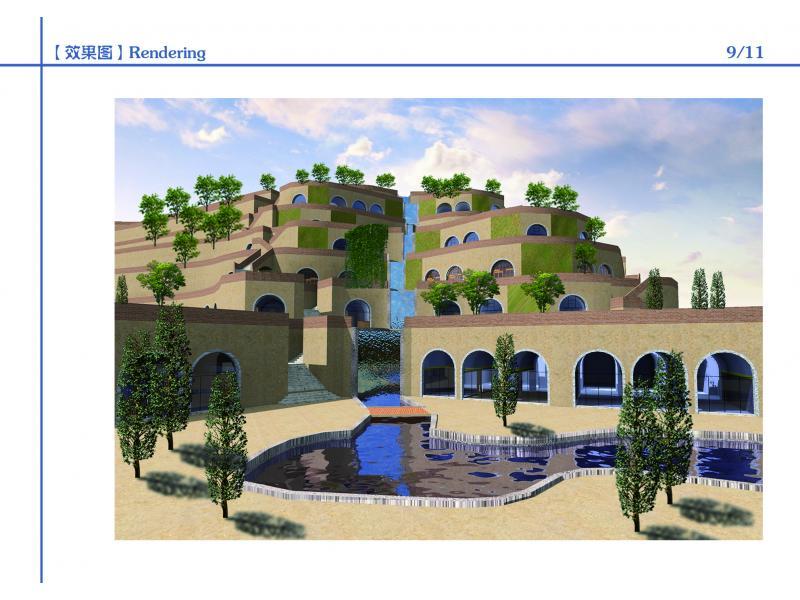 依山而建,覆土为生——新农村社区设计方案