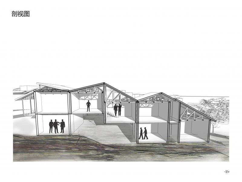 """基于生活的乡村社区活动中心设计---""""蝴蝶效应"""""""