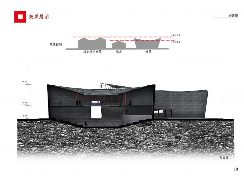 井·院——乡村生活发生器