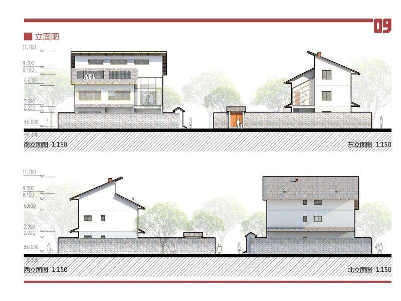 震后家园——云南鲁甸县龙头山镇民居设计