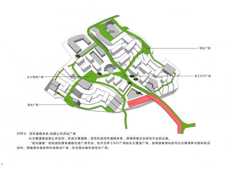 公共建筑根据开放性不同,有的为室内空间,有的为露天设置,提高开放性.
