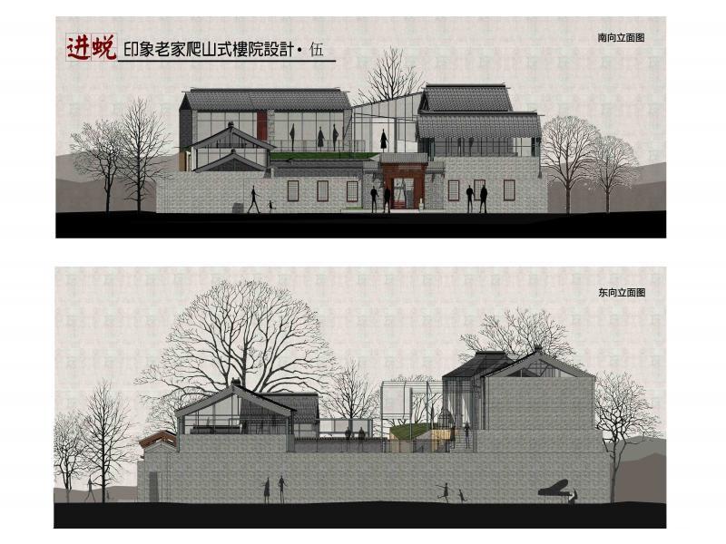 山院村创意设计.jpg