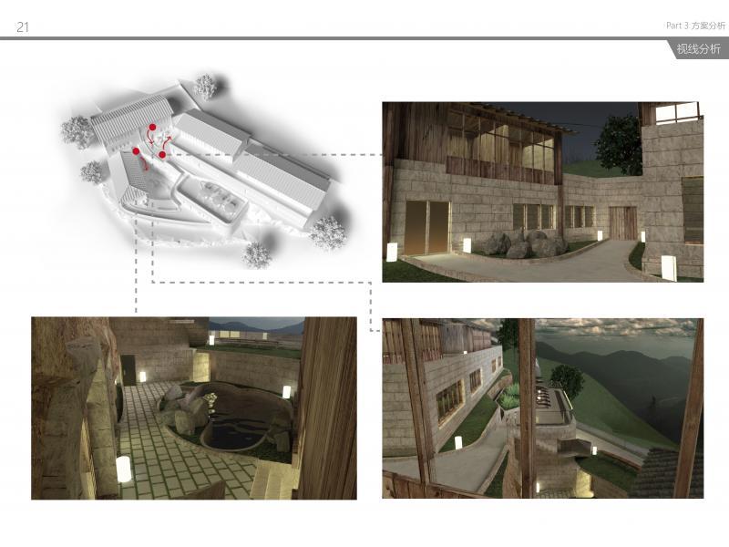 爬山式楼院设计.jpg