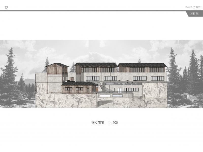 印象老家黄河楼创意设计.jpg