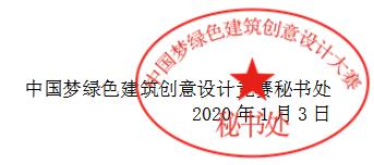QQ截图20200103173239.png