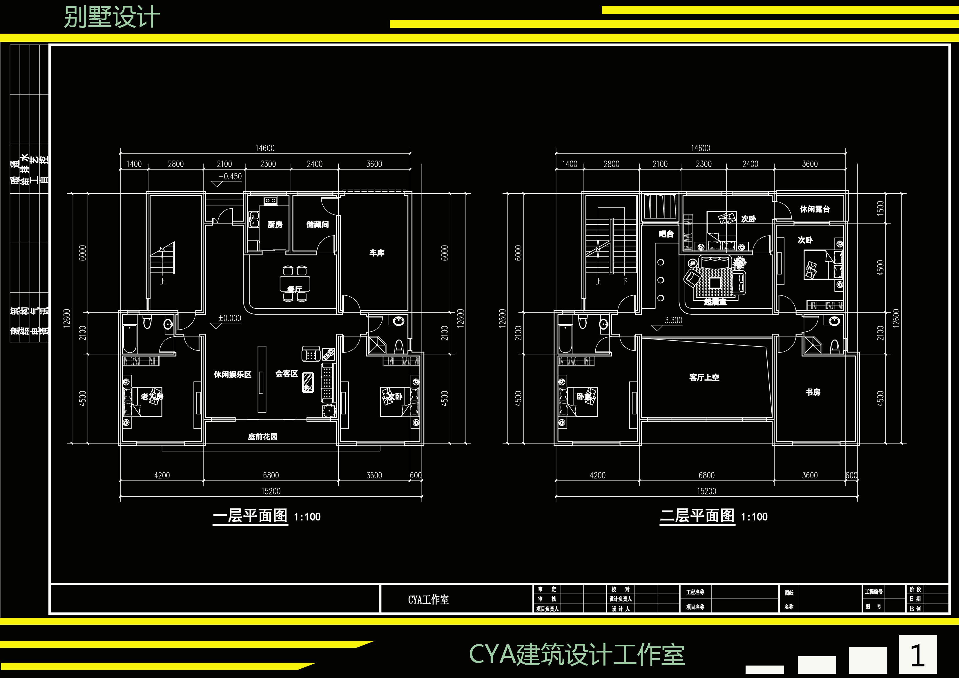 谢谢啊答:一)建筑设计部分:1,建筑方案设计根据毕业设计任务书的要求